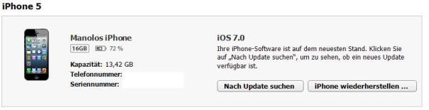 UDID iTunes 1